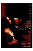 Irreversible Wall Poster