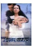 Beyond Borders Angelina Jolie Non-English Wall Poster