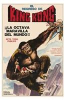 King Kong Escapes Wall Poster