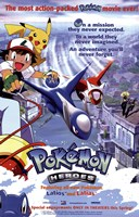 Pokemon Heroes Wall Poster