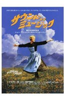 The Sound of Music (chinese) Wall Poster