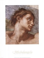 Sistine Chapel - Adam Fine-Art Print