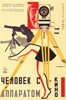 Russian Camera with legs Fine-Art Print