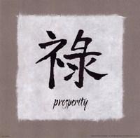 Prosperity Fine-Art Print