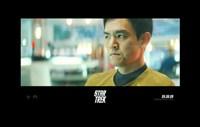 Star Trek XI - style U Fine-Art Print