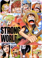 One Piece Film: Strong World Wall Poster