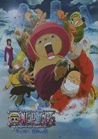One Piece Movie: The Great Gold Pirate Wall Poster