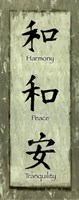 Green Asian Trio I Fine-Art Print