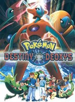 Pokemon: Destiny Deoxys Wall Poster