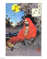 Bodhidharma Yoshitoshi 1887 Fine-Art Print
