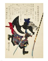 Samurai Running with Sword Fine-Art Print