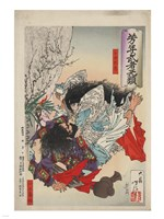 Samurai in Battle Fine-Art Print