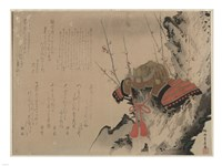 Samurai Armour Fine-Art Print