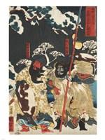 Samurai Triptych (Right) Fine-Art Print