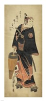 Samurai In Black Fine-Art Print