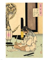 Akashi Gidayu writing his death poem before comitting Seppuku Fine-Art Print