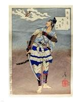 Samurai Guru Tokimune Fine-Art Print