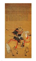 Shosokawa Fine-Art Print