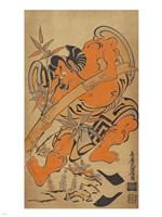 Bamboo Samurai Fine-Art Print