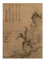 Shubun - Reading in a Bamboo Grove detail Fine-Art Print