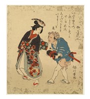 Fugu no bijin to kurage no tomo Fine-Art Print
