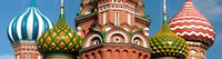 Mid section view of a cathedral, St. Basil's Cathedral, Red Square, Moscow, Russia Fine-Art Print