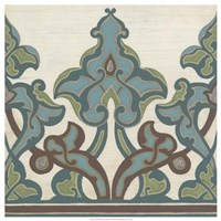 Non-Embellished Persian Frieze II Fine-Art Print