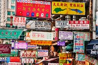 Neon Signs, Hong Kong, China Fine-Art Print