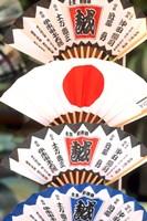 Colorful Artwork on Fans, Kyoto, Japan Fine-Art Print