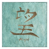 Hope in Mocha Fine-Art Print
