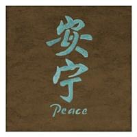 Peace in Aqua Fine-Art Print