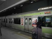 Tokyo Metro Fine-Art Print