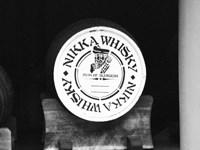 Nikko Whiskey Barrel Fine-Art Print
