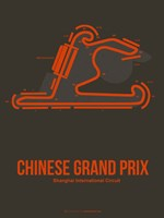 Chinese Grand Prix 2 Fine-Art Print