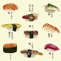 Sushi I Fine-Art Print