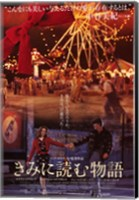 The Notebook Carnival Chinese Fine-Art Print