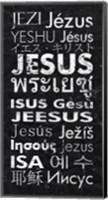 Jesus in Different Languages Panel Fine-Art Print