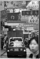 Traffic on Queen's Road Central, Central District, Hong Kong Island, Hong Kong Fine-Art Print