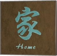 Home in Aqua Fine-Art Print