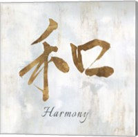 Gold Harmony Fine-Art Print