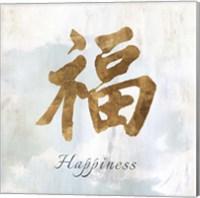 Gold Happiness Fine-Art Print