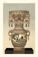 Awagi Vase Pl. XLIX Fine-Art Print