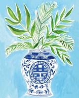 Elegant Chinoiserie II Crop Fine-Art Print