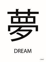 Japan Dream Fine-Art Print