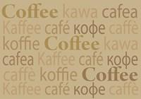 Coffee II Fine-Art Print