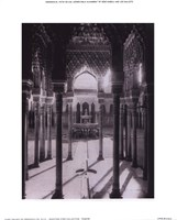 Granada-El Patio de los Leones Enila Alh Fine-Art Print