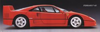 Ferrari F-40 Fine-Art Print
