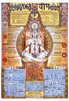 Yoga Fine-Art Print