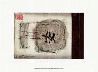 Asian Jewels IV Fine-Art Print