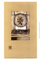 Chinese Series - Tranquility II Fine-Art Print